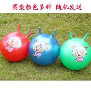 可爱羊角球
